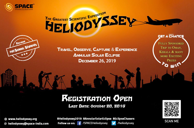 Heliodyssey 2019